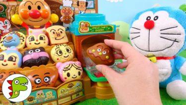 アンパンマン おもちゃ アニメ ドラえもんがジャムおじさんのパン工場でおいしいパンをつくるよ! トイキッズ