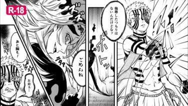 【鬼滅の刃漫画】最も感動的な物語 #3