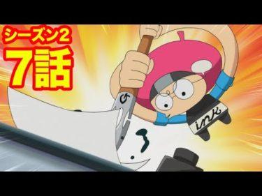 WEBアニメ『ニンジャボックス』シーズン2第7話「オノマト兵衛とマンガ家になるんだッチ!」