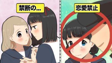 【漫画】今と全然違う100年前の恋愛のかたち【イヴイヴ漫画】