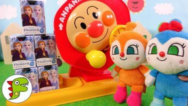 アンパンマン おもちゃ アニメ コキンちゃんやドキンちゃんがガラポンで遊ぶよ!アナと雪の女王のチョコエッグ! トイキッズ