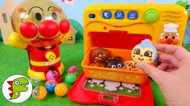 アンパンマン おもちゃ アニメ わくわくガチャころりんからでてくるカラフルボール!オーブンレンジにいれてパンにしよう! トイキッズ