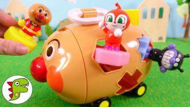 アンパンマン おもちゃ アニメ アンパンマン号パズルであそぼう!SLマンがパズルをはこぶよ! トイキッズ